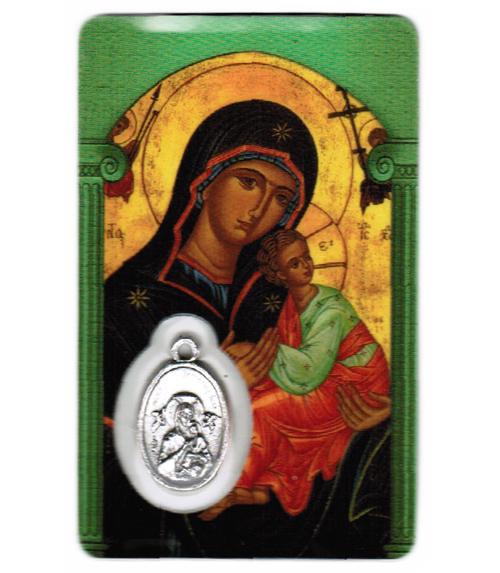 Carte de priere notre dame du perpétuel-secours