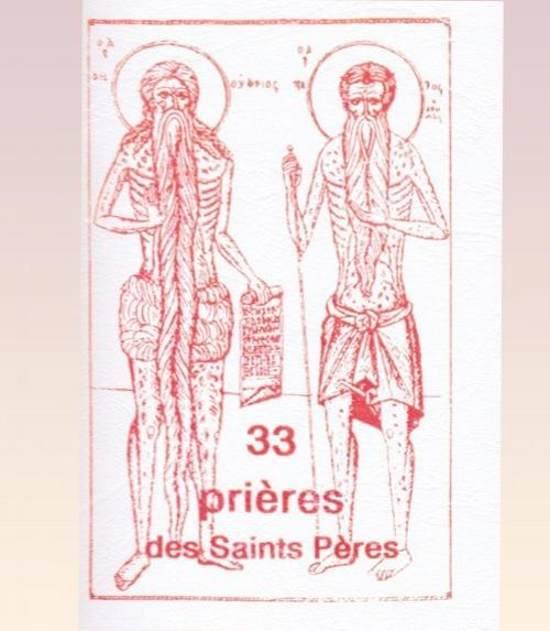 Les 33 prières des saints pères