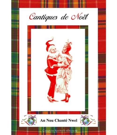 Cantiques de Noël