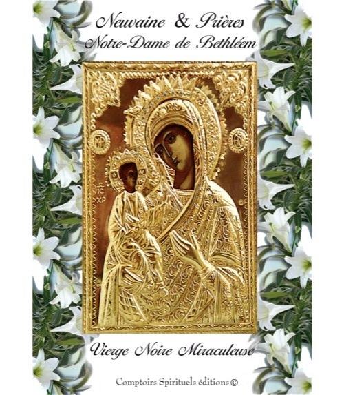 Neuvaine Notre Dame de Bethléem