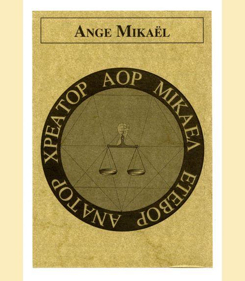 Pentacle ange mikael