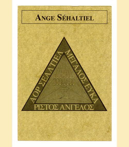 Pentacle ange séhaltiel